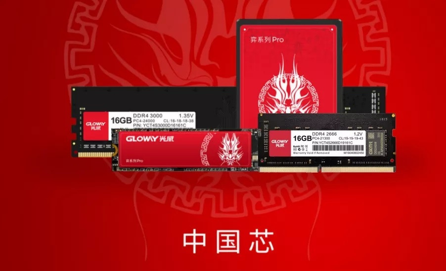 Chinese firm launches new SSDs with Yangtze Memory 3D NAND-cnTechPost