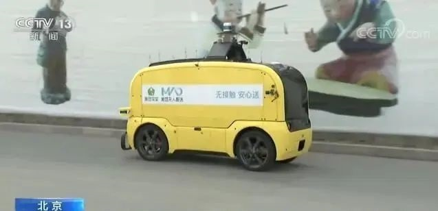 Beijing launches unmanned food delivery vehicle based on BeiDou system-cnTechPost