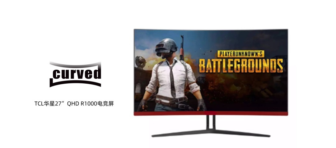 China's TCL subsidiary starts shipping display screens to Samsung-cnTechPost