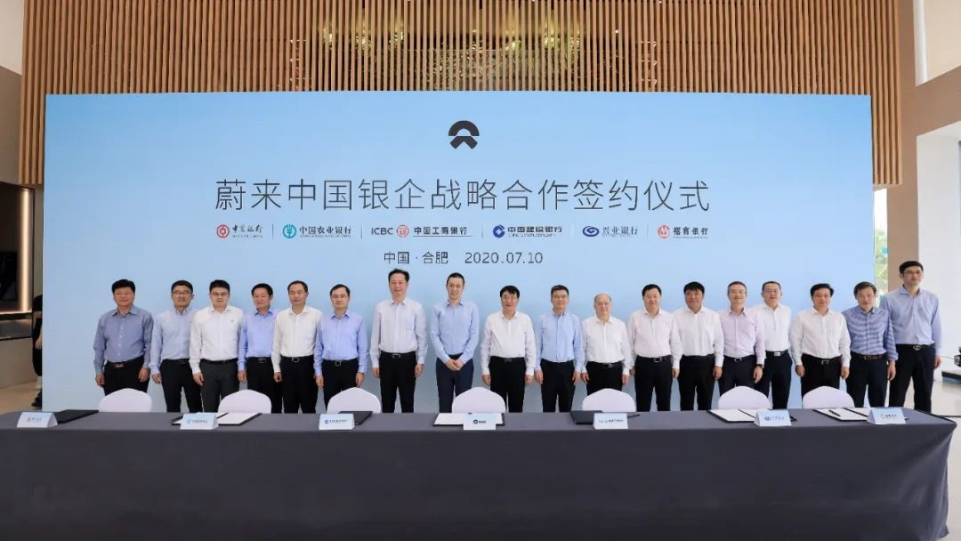 Nio China secures 10.4 billion yuan credit line from six Chinese banks-cnTechPost