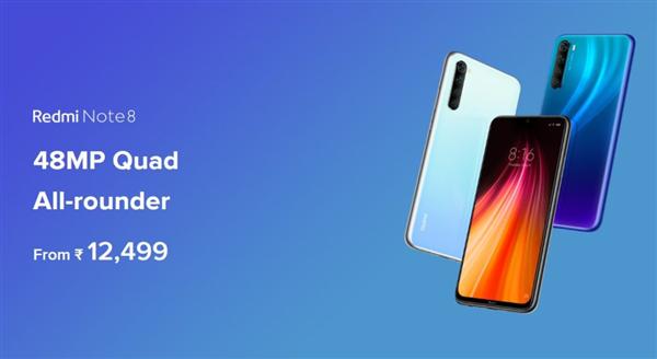 Xiaomi raises Redmi Note 8 price again in India-CnTechPost