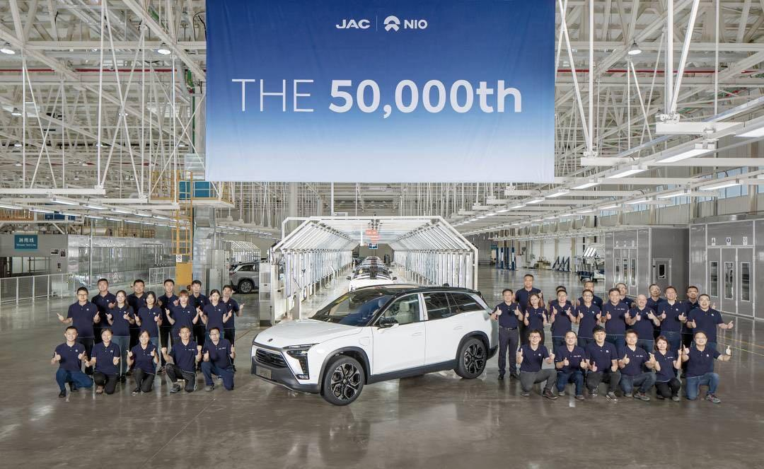 Nio's 50,000th car rolls off assembly line at Hefei manufacturing facility-CnTechPost