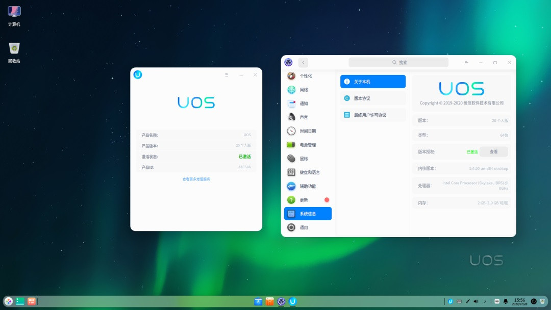 China's 'Microsoft' to release an operating system for personal use this week-CnTechPost