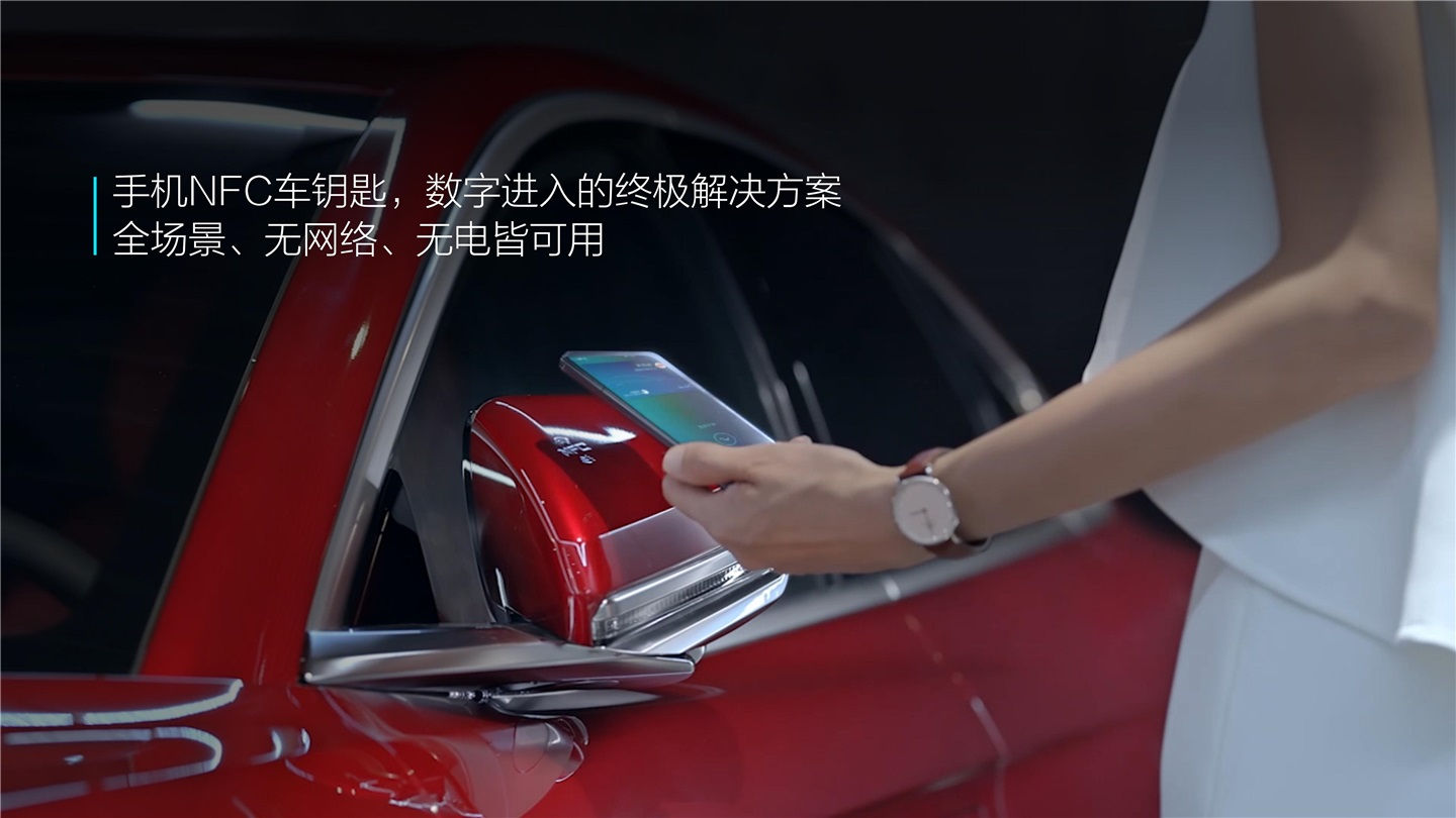 BYD unveils Han, its flagship new energy sedan with Blade Battery-CnTechPost