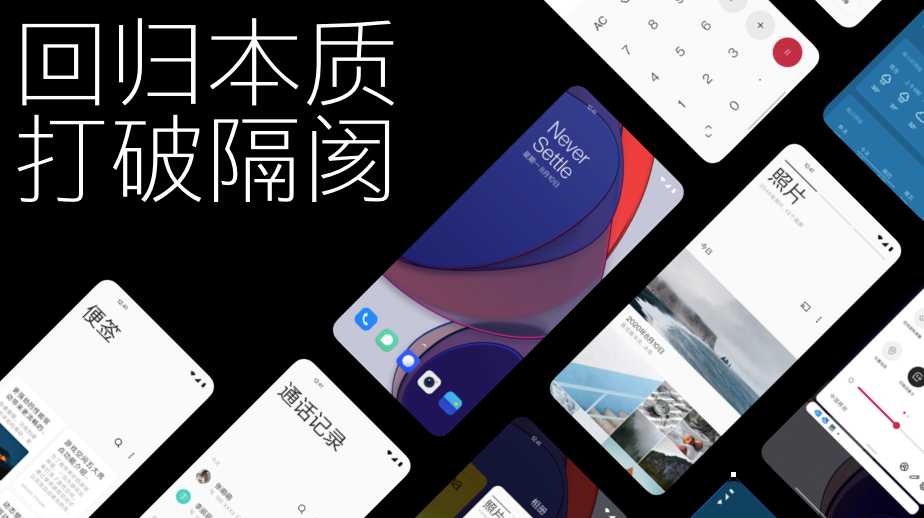 OnePlus launches new Hydrogen OS 11 for Chinese users-cnTechPost