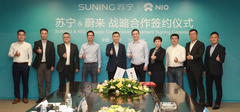 NIO enters into strategic partnership with Chinese retail giant Suning-cnTechPost
