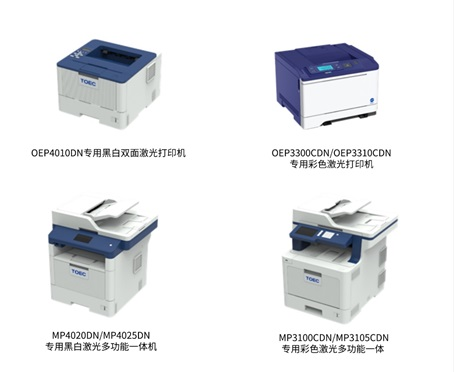 Chinese company launches laser printers with Loongson chip-cnTechPost