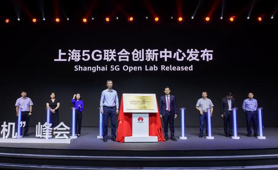 Huawei establishes Shanghai 5G Open Lab as city's 5G outdoor base stations exceed 25,000-cnTechPost