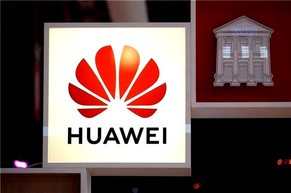 Huawei plans to set up a unit to make screen driver chips-CnTechPost