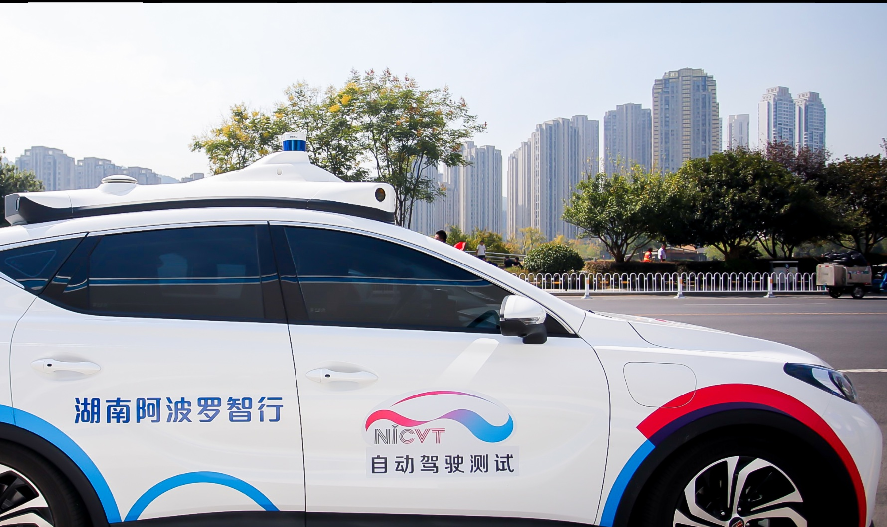 Hunan Apollo gets permission to remove safety officers from driverless tests, first in China-cnTechPost
