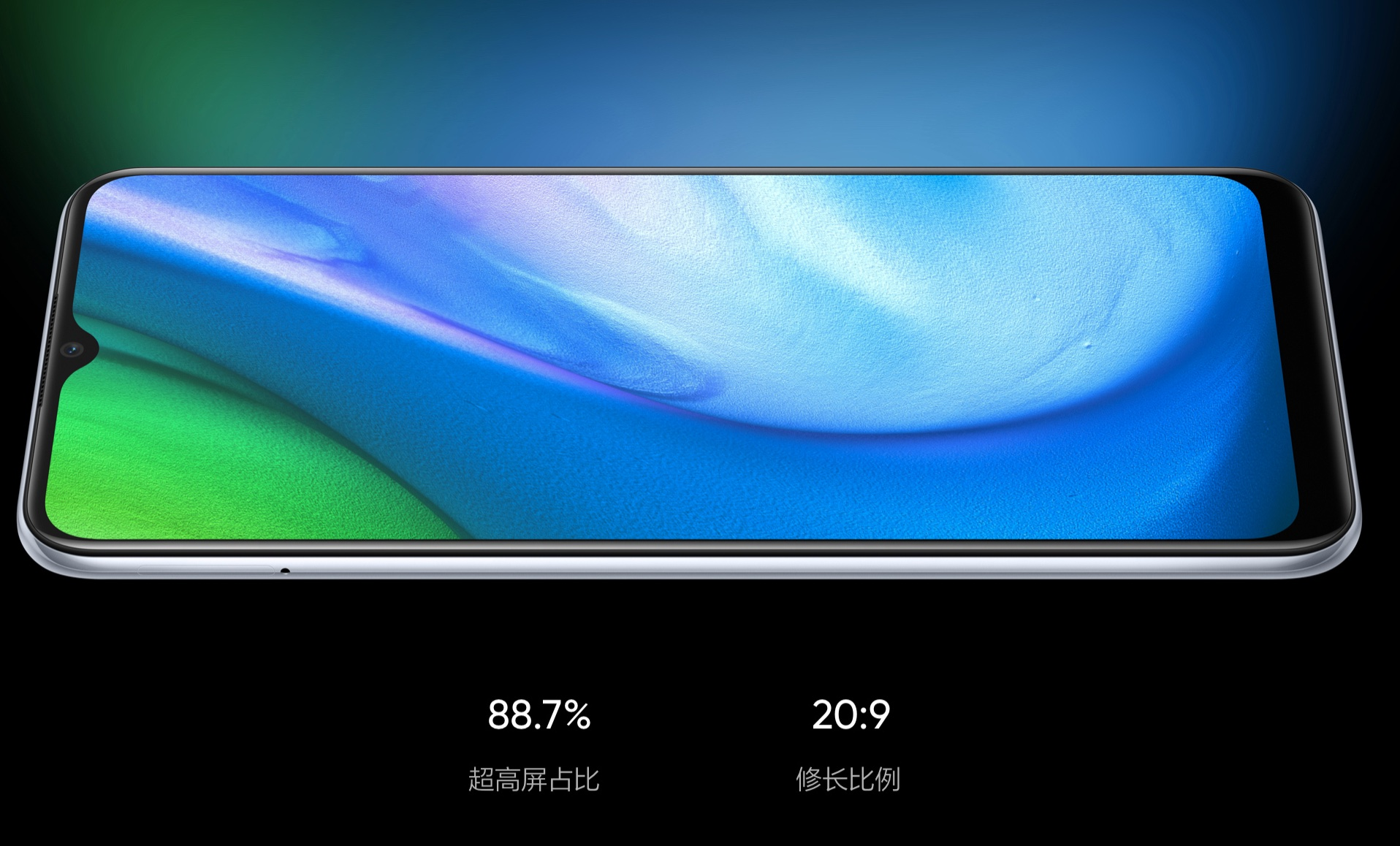 Realme unveils new 5G phone in China, brings price to under RMB 1,000 for first time-CnTechPost