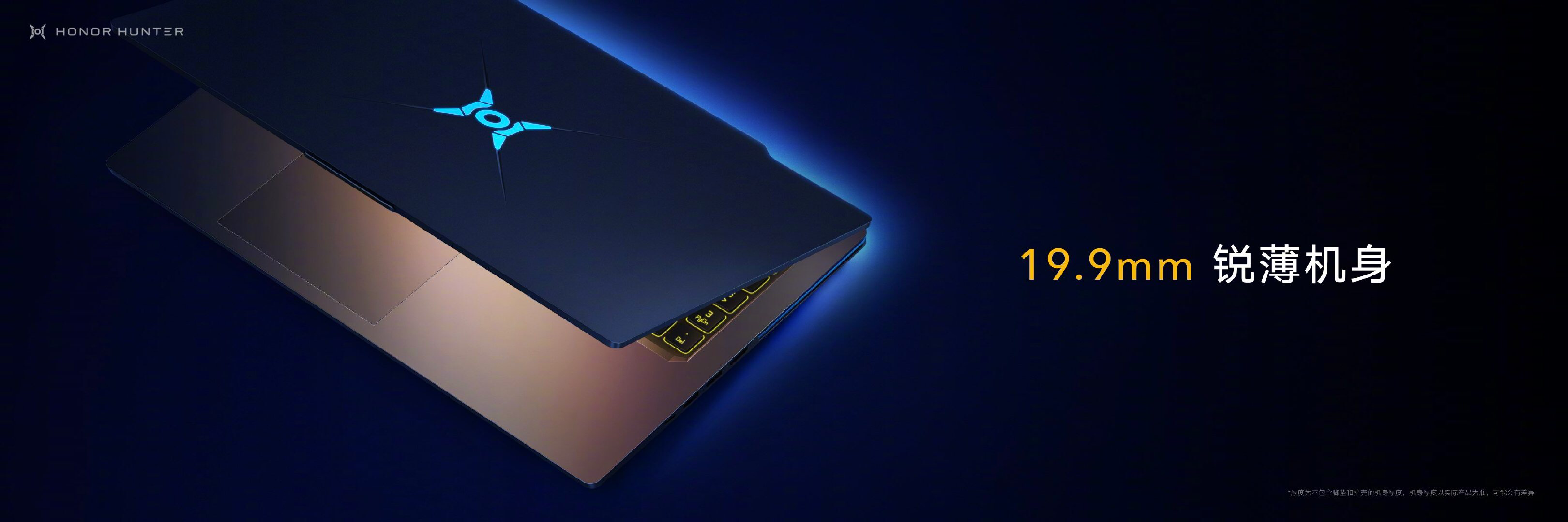 Honor launches gaming brand Hunter, will cover PCs, monitors, tablets, watches-cnTechPost