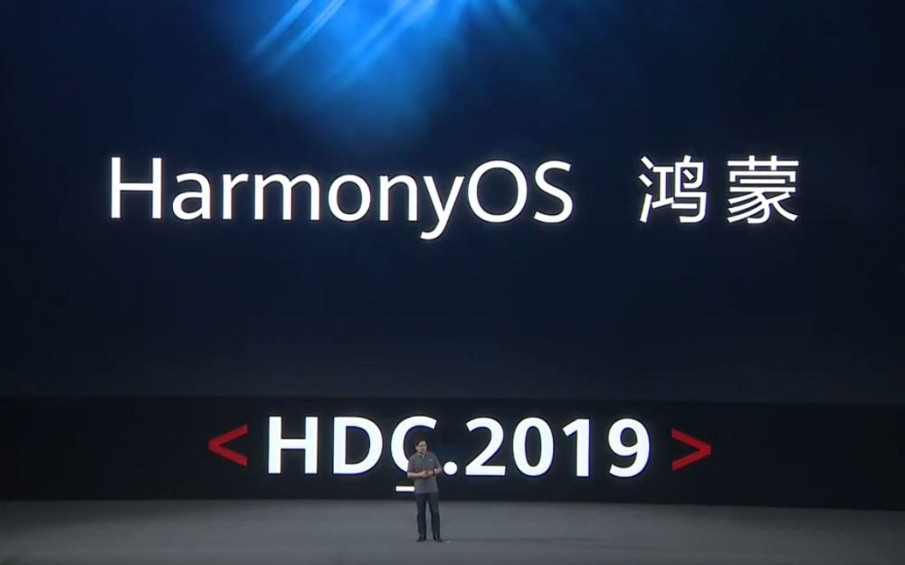 Huawei's Richard Yu says to release HarmonyOS-powered phones as soon as next year-CnTechPost