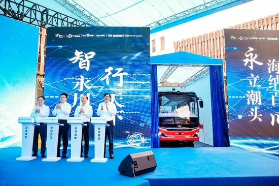 Baidu Apollo launches first L4 self-driving Robobus in Chongqing-CnEVPost