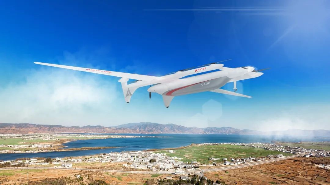 Shanghai firm unveils unmanned aerial vehicle with a range of up to 1,000 km-CnTechPost