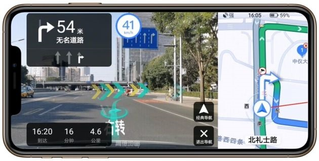 China's most popular map app brings AR driving navigation to iPhone-CnTechPost