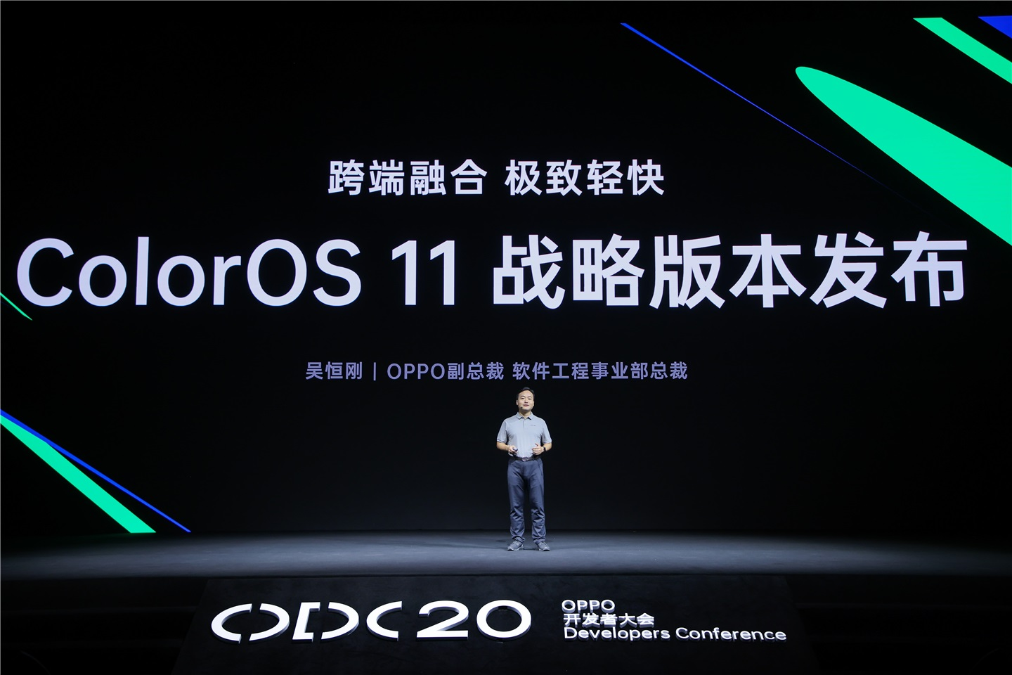 OPPO announces ColorOS 11 in China, brings more personalized settings and privacy upgrades-cnTechPost