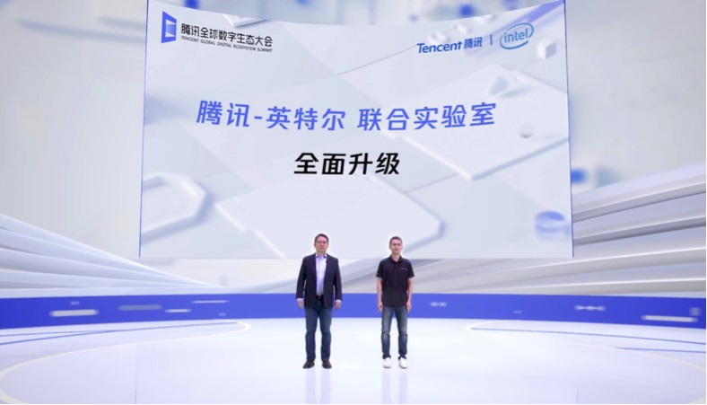 Intel, Tencent unveil new server with third-gen Xeon scalable processors-cnTechPost