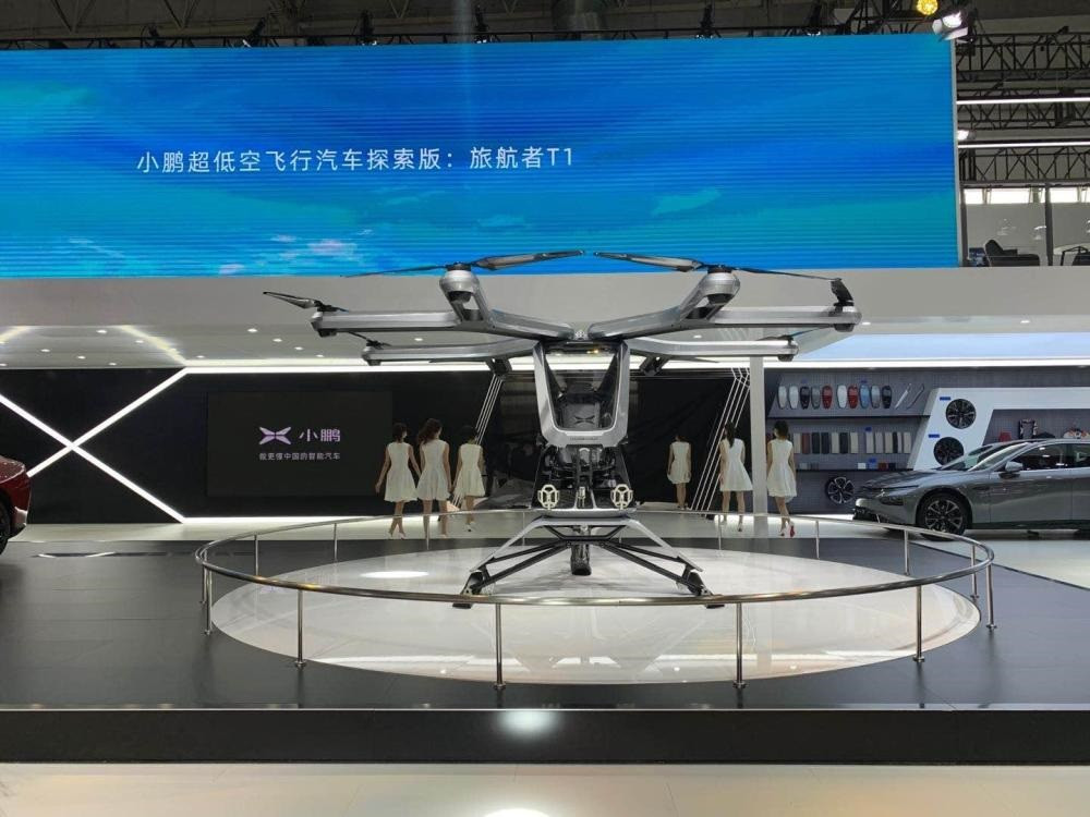 Xpeng releases its first flying car, which could cost as much as a luxury car-cnTechPost