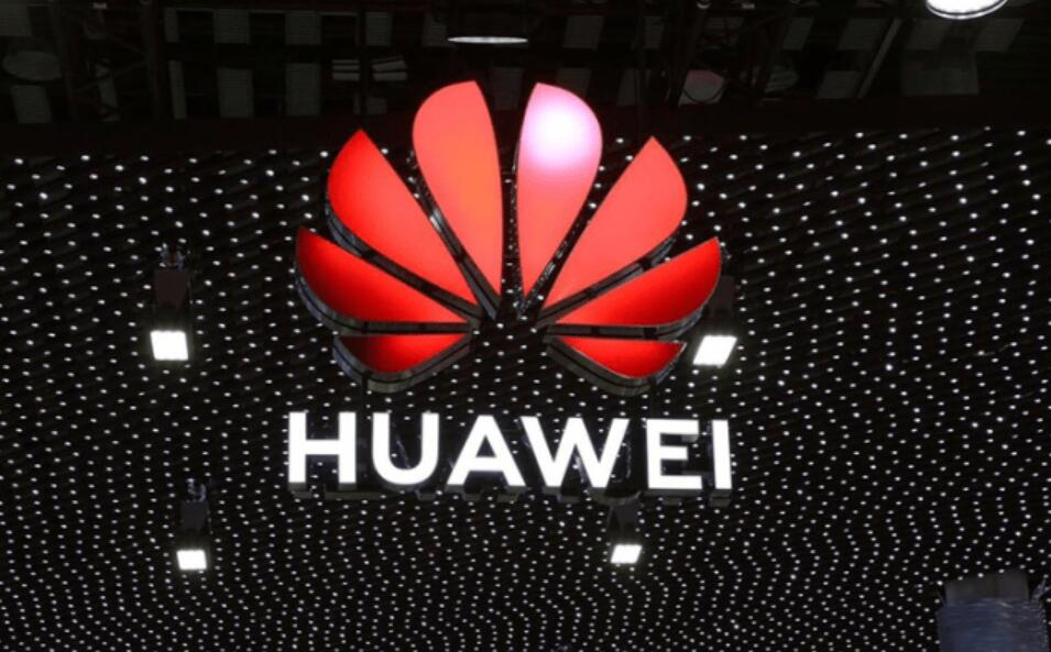 Huawei establishes new company to focus on electric vehicle technology-cnTechPost