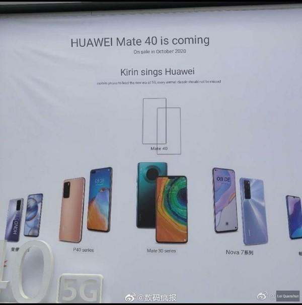 'Kirin sings Huawei', leaked poster shows Huawei Mate40 to be on sale in Oct-CnTechPost