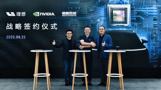 Li Auto to use NVIDIA ORIN chips in next-generation SUVs-CnTechPost