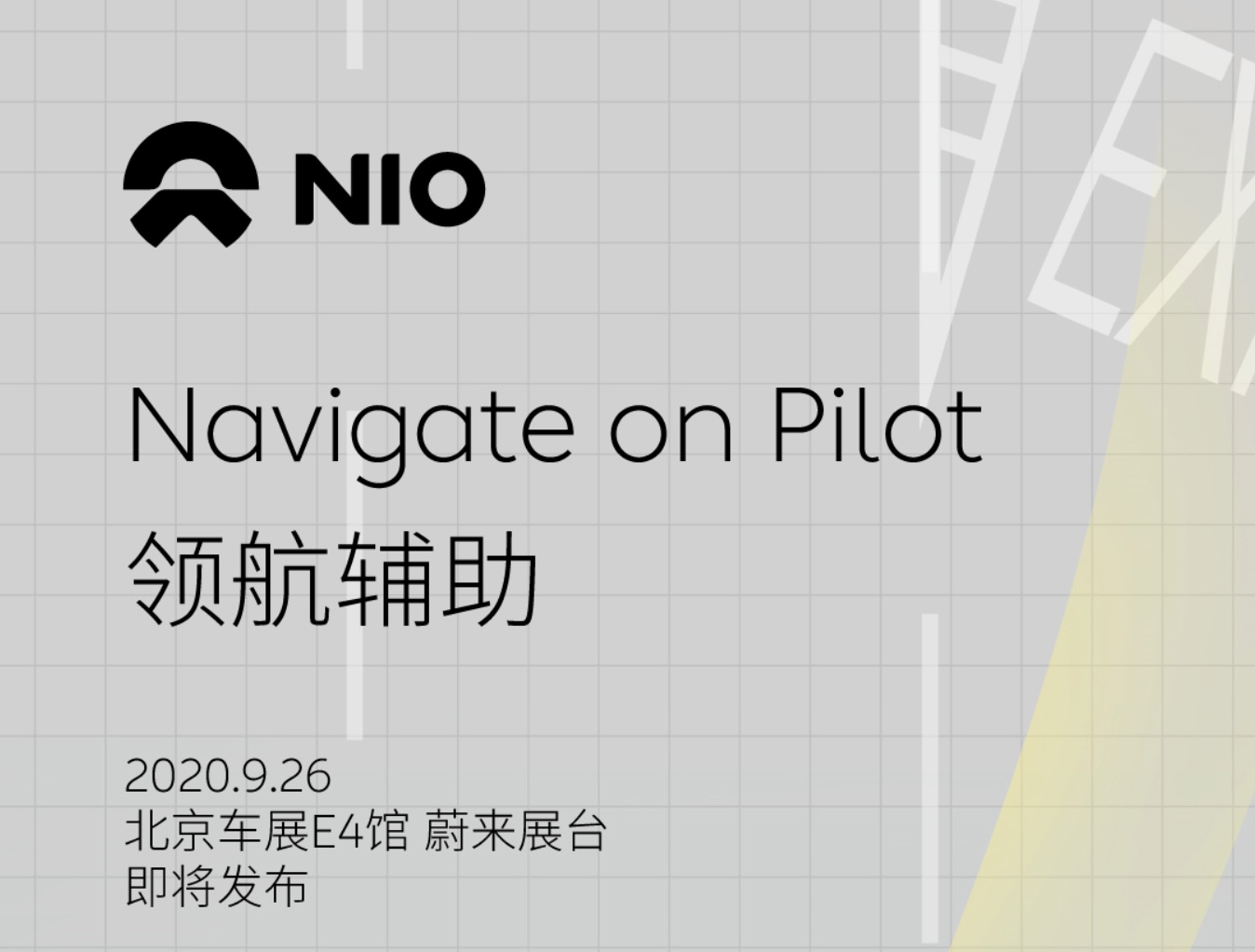 NIO to unveil NOP driver assistance and new energy replenishment program at Beijing Auto Show-cnTechPost