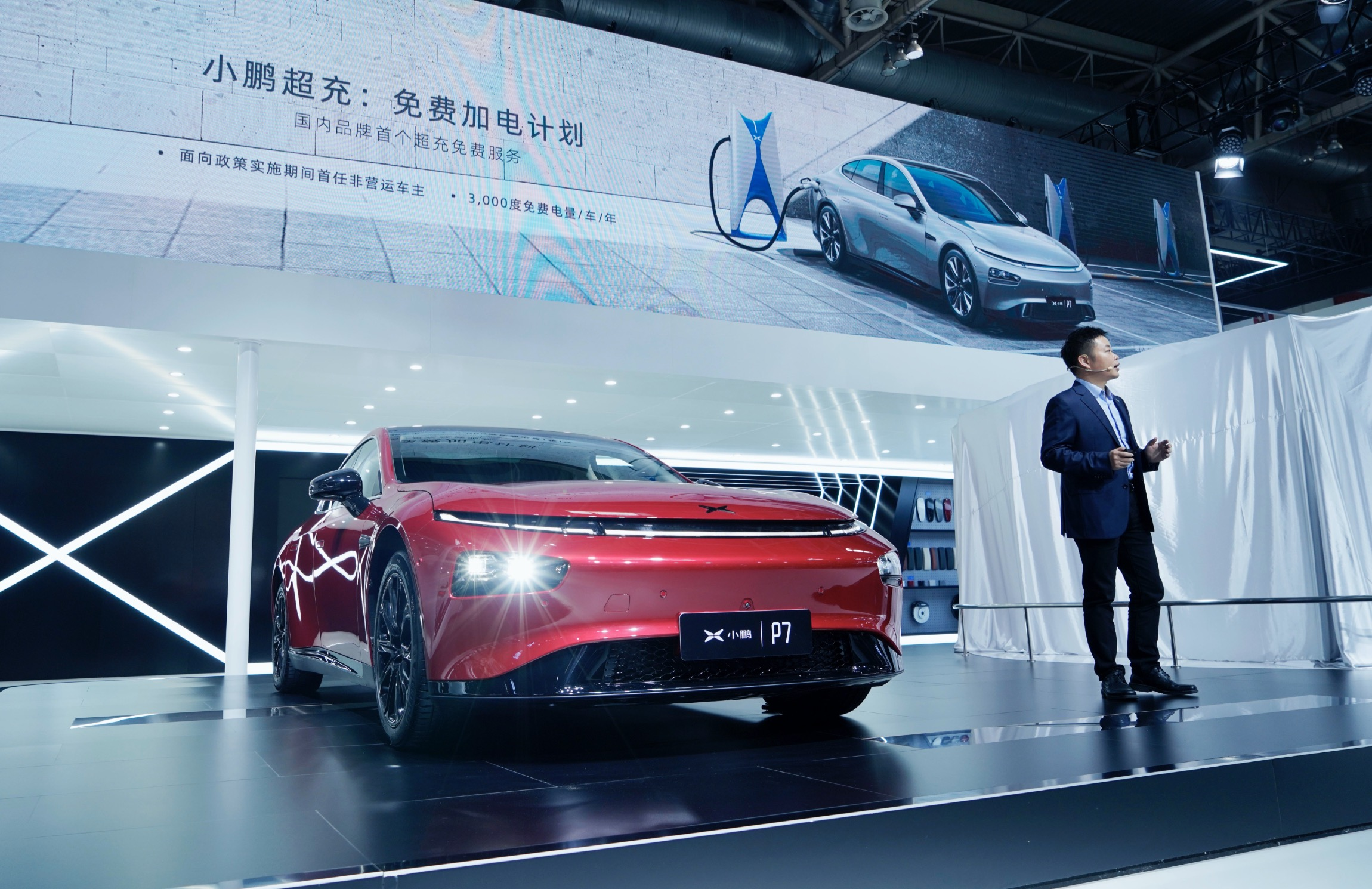 Xpeng announces free charging plan: 3,000 kWh for each car per year-cnTechPost