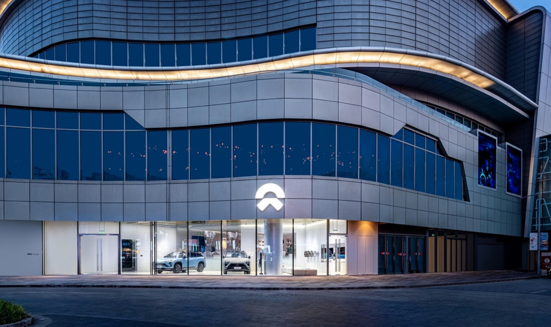 With over $3.6 billion in funding this year, how will NIO spend that money?-cnTechPost