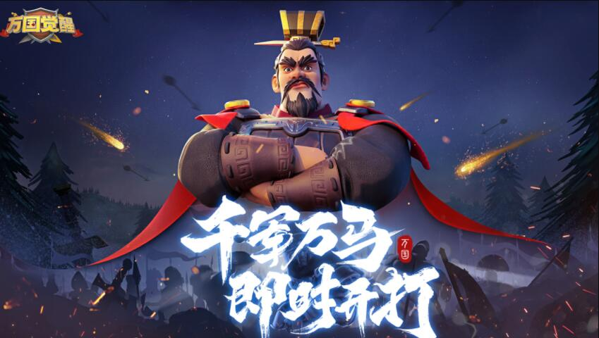 Chinese game developers are protesting against the draw percentage of Android channels-cnTechPost