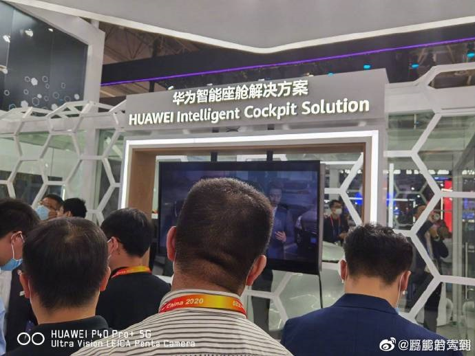 Huawei says it will invest $500 million in cars this year, not considering profits in short term-cnTechPost