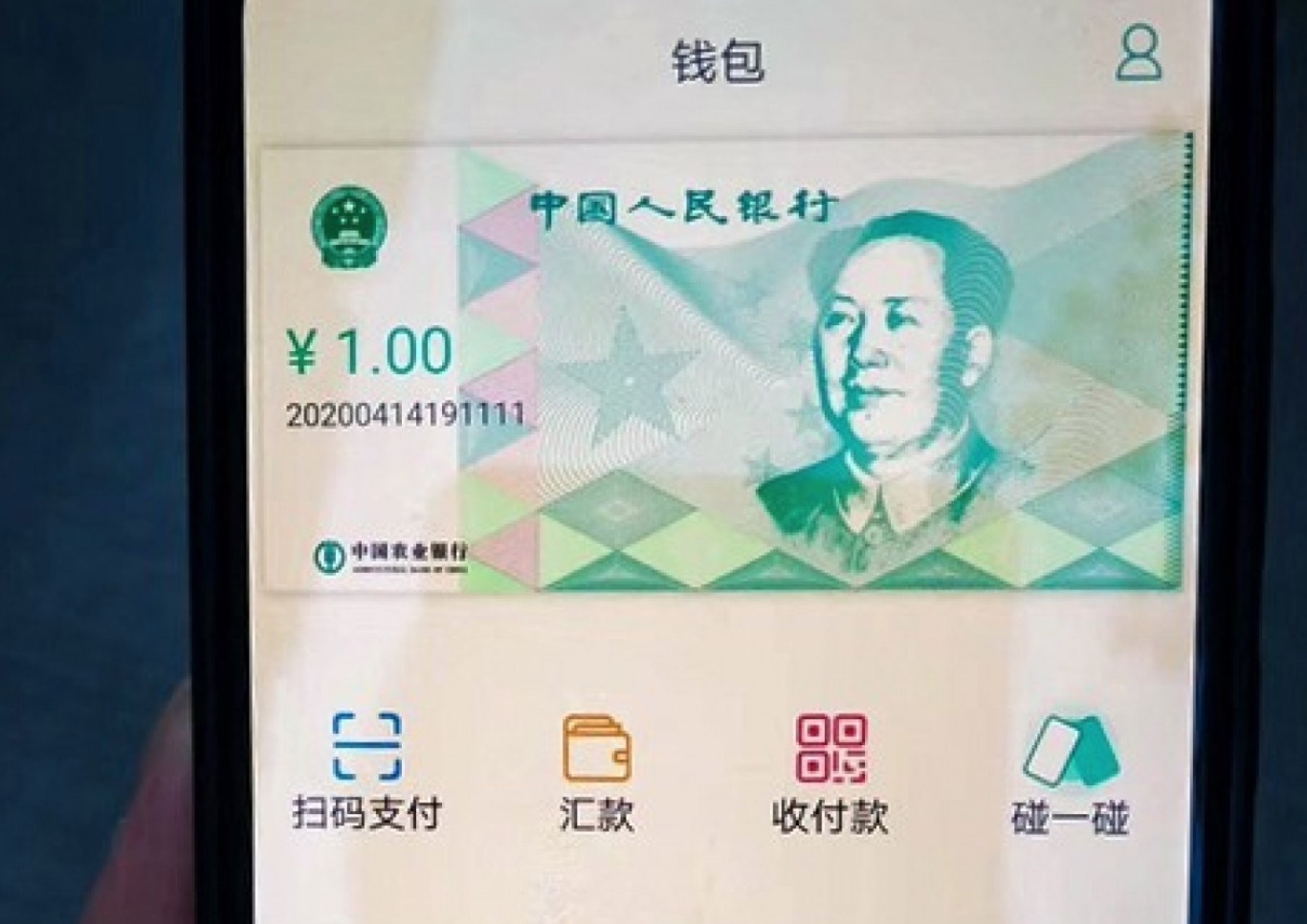 Shenzhen gas stations accept digital RMB payments on pilot basis-cnTechPost