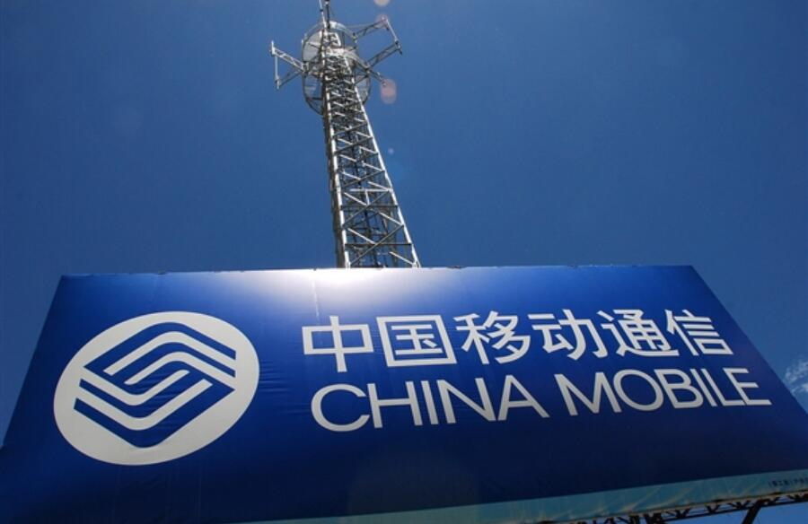 China Mobile reaches 114 million 5G subscribers-cnTechPost