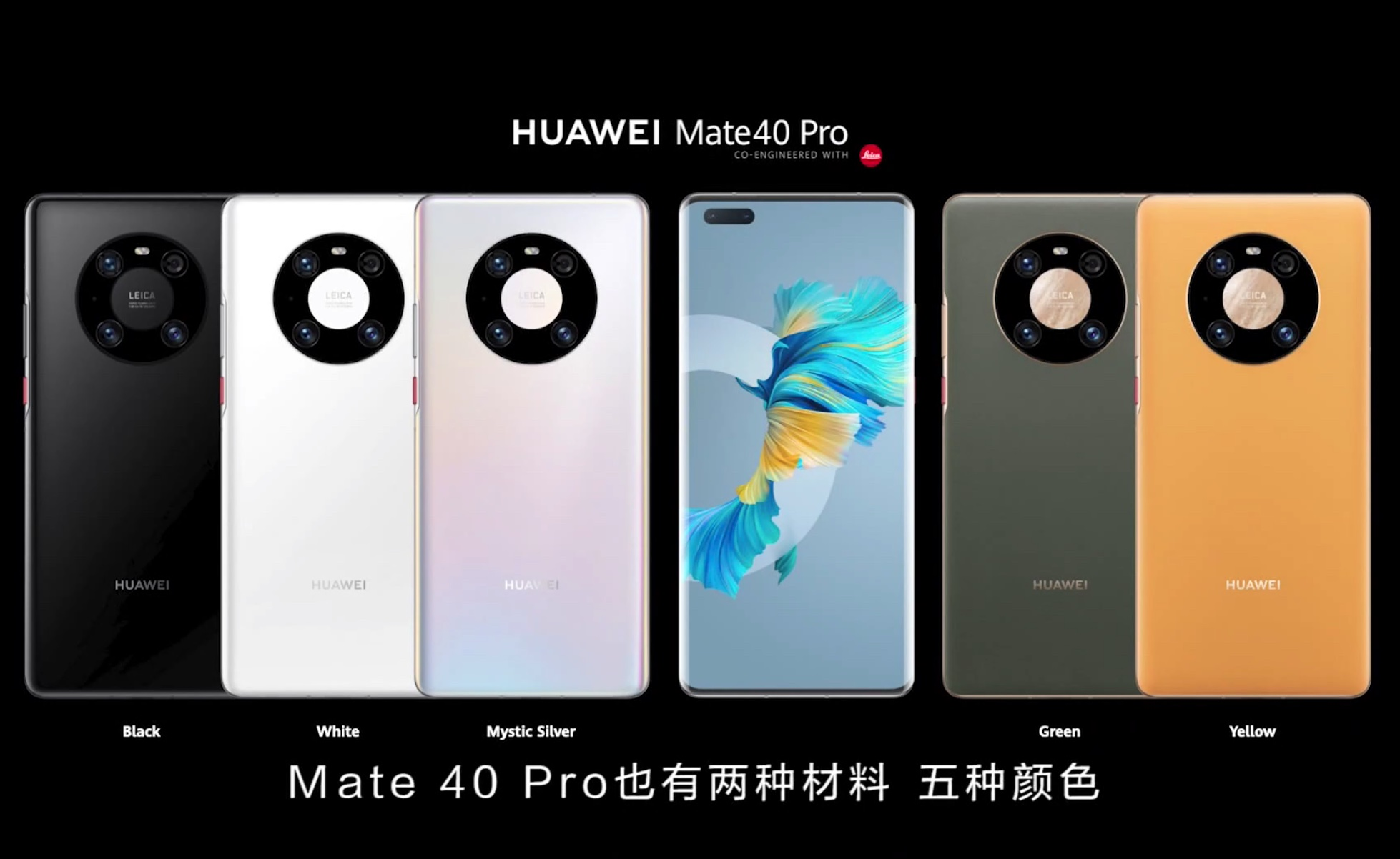 Huawei launches Mate40 series with 5nm Kirin chips, prices start at €899-CnTechPost