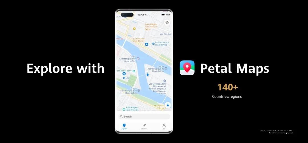Huawei's search engine 'Petal Search' and map app 'Petal Map' released-CnTechPost