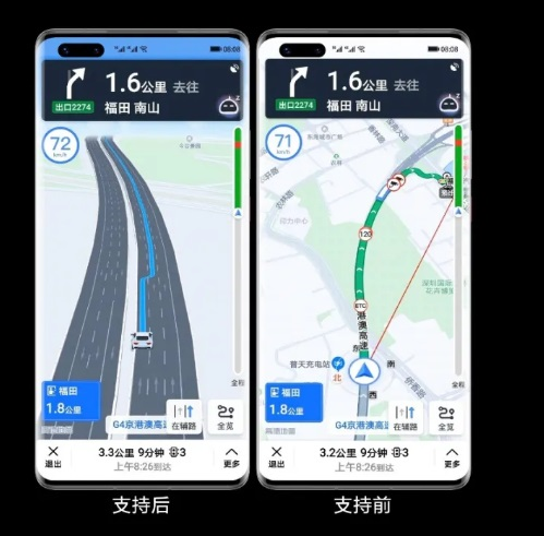 Gaode Map launches lane level navigation, Huawei phones first to be supported-cnTechPost