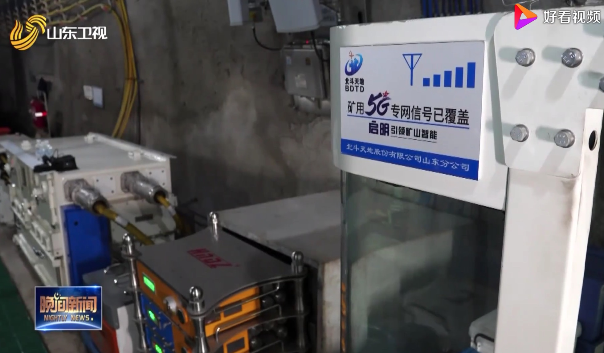 China's first mining 5G network system in operation with less than 20 milliseconds latency-CnTechPost