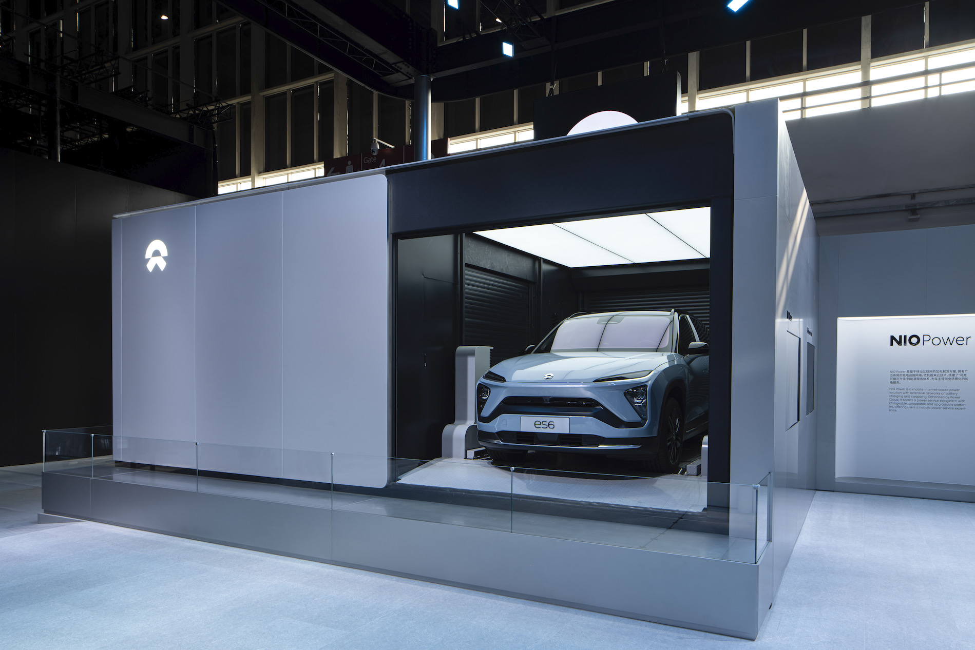 NIO reduces free battery swap benefits for buyers after Oct 12-cnTechPost