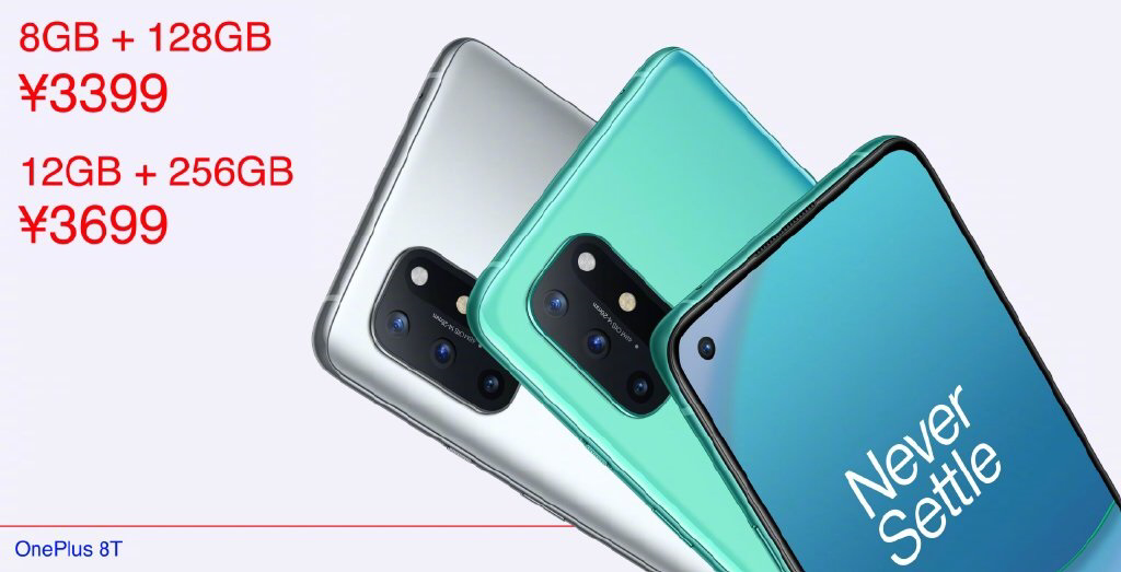 OnePlus 8T launched in China with prices starting at about $500-cnTechPost
