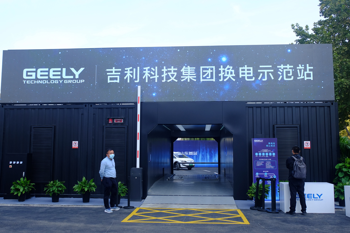 Geely cuts EV battery swap time to 90 seconds, what does that mean?-CnTechPost