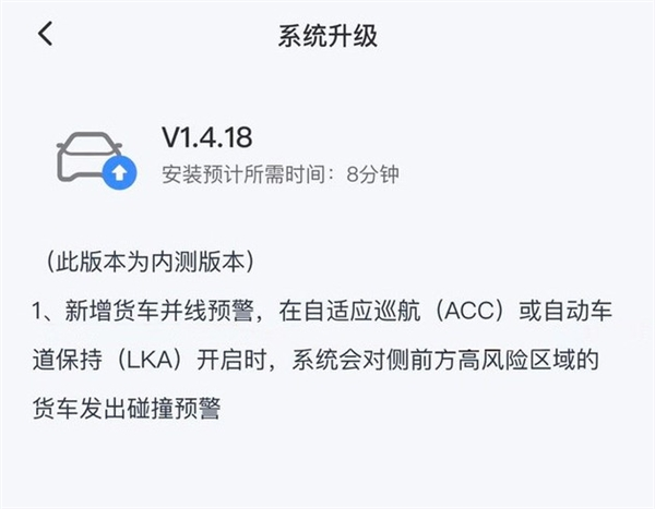 Li Auto optimises Li ONE's driver assistance system after series of accidents-CnTechPost