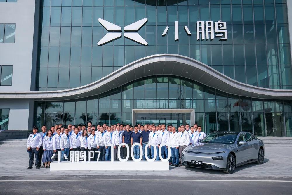 XPeng announces 10,000th P7 off the production line-cnTechPost