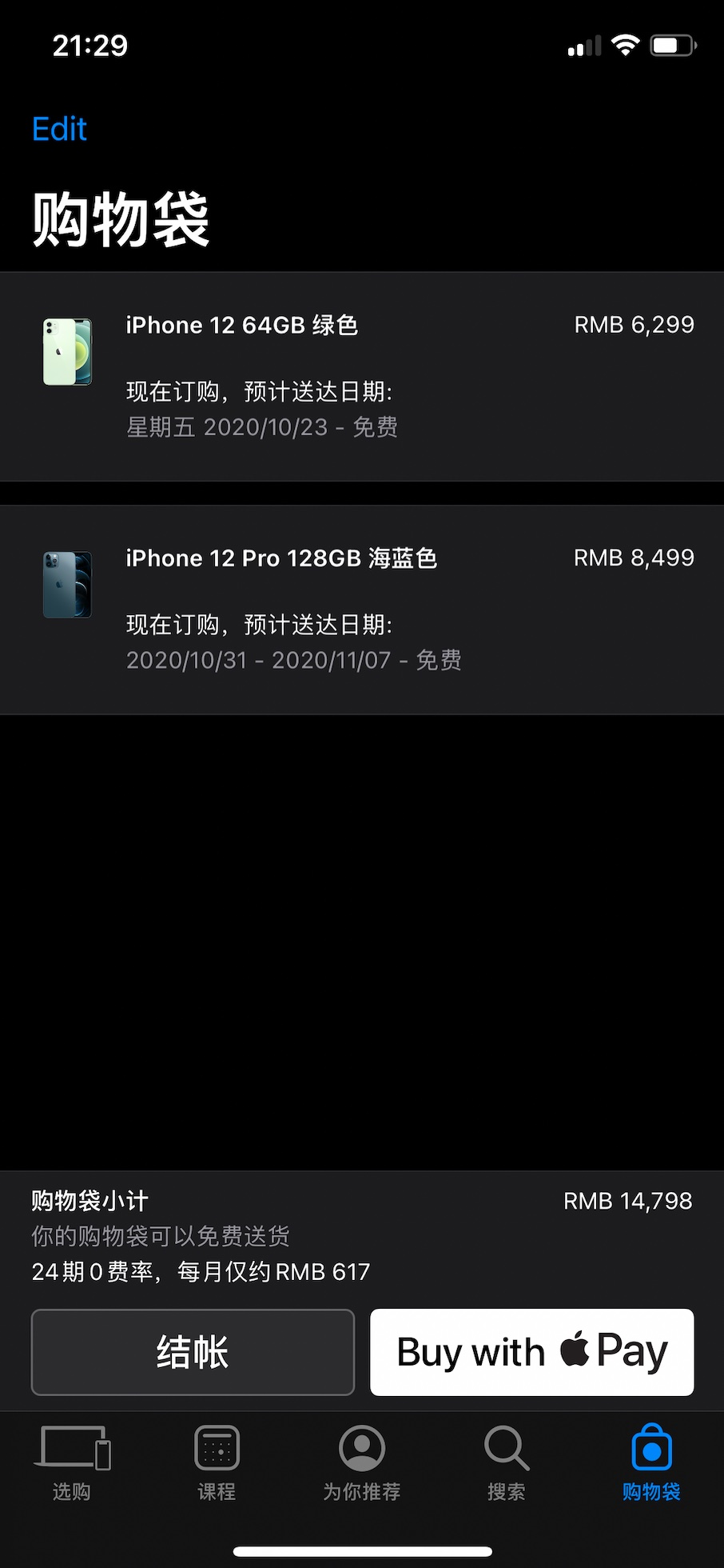Apple China website briefly crashes due to too many visits as pre-orders for iPhone 12, iPhone 12 Pro begin-cnTechPost