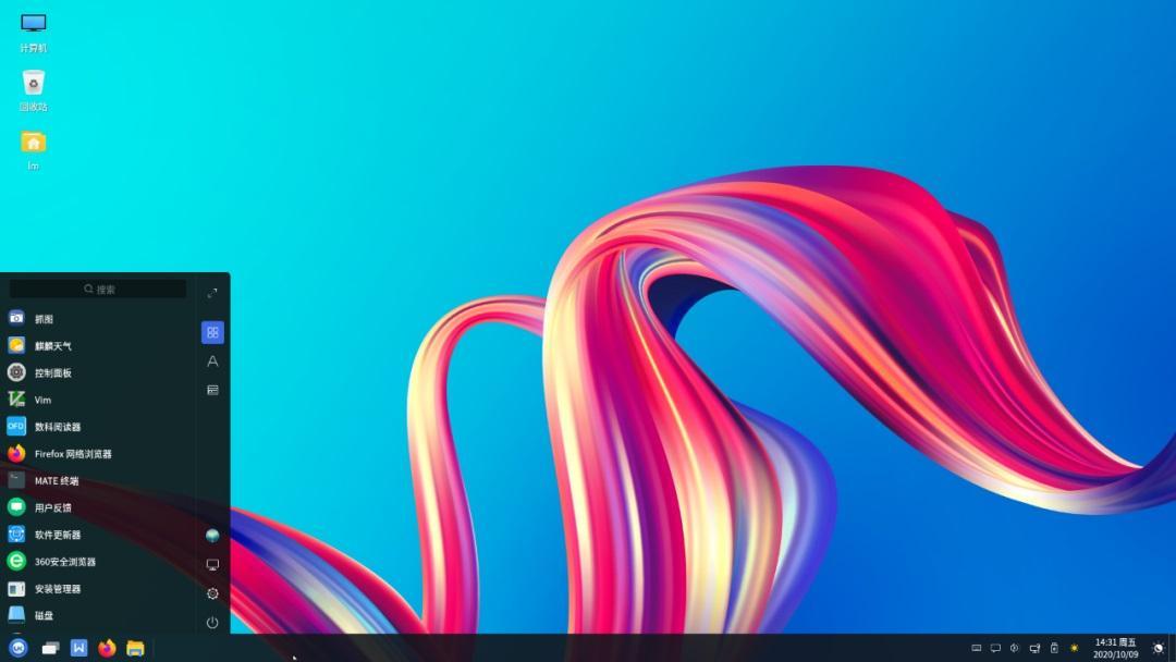 Ubuntu Kylin's UKUI for openEuler released-cnTechPost