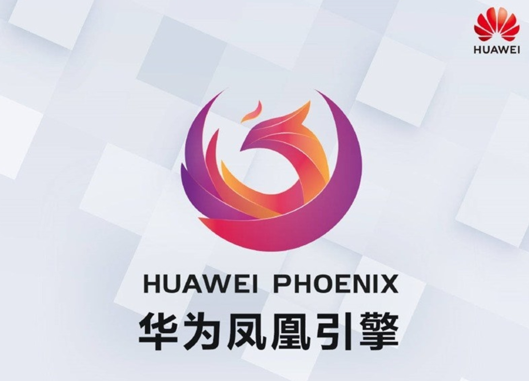 Huawei's Phoenix Engine boasts of PC-level mobile light tracing technology-CnTechPost