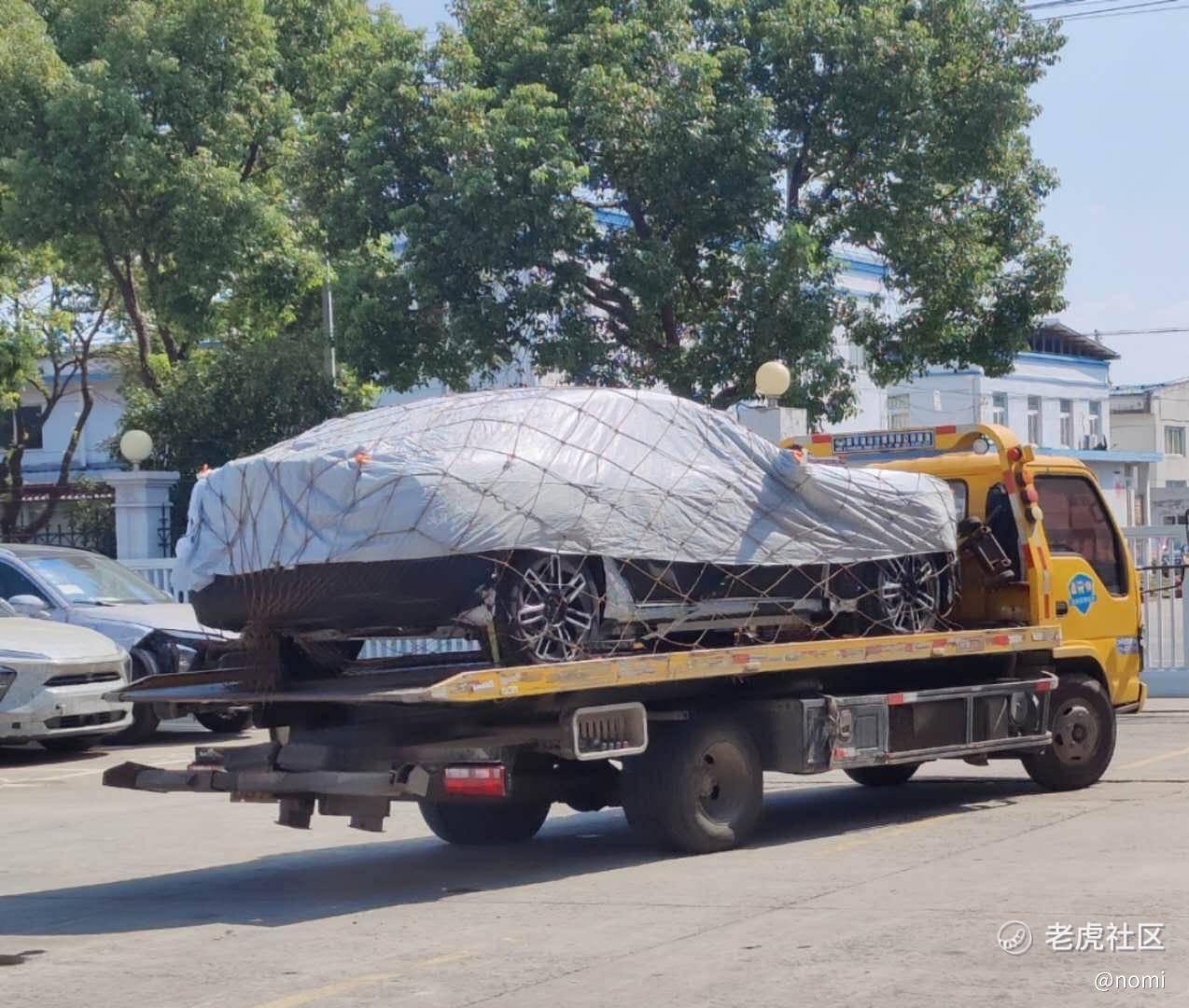 Suspected Nio Ee7 Sedan Spy Photo Revealed Cntechpost