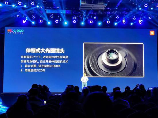 Xiaomi unveils new telescopic lens technology that can increase light intake by 300%-CnTechPost