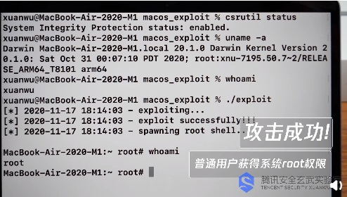 Chinese team finds security vulnerabilities in Apple M1 chip devices and iPhone 12 Pro-cnTechPost