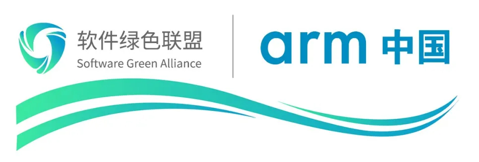 ARM China joins China's Software Green Alliance-cnTechPost