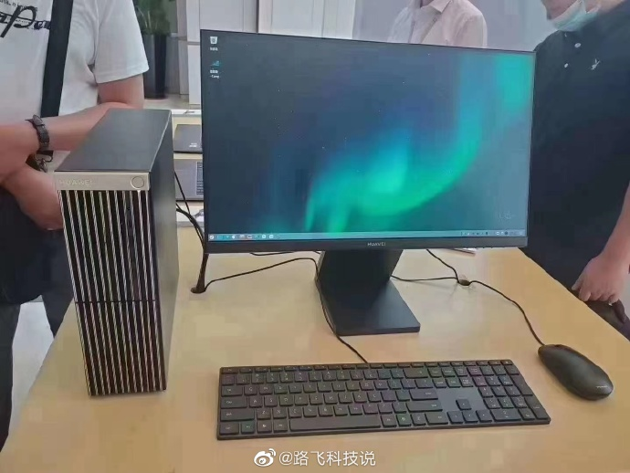 Huawei said to release AMD-powered desktops at the end of this month-CnTechPost